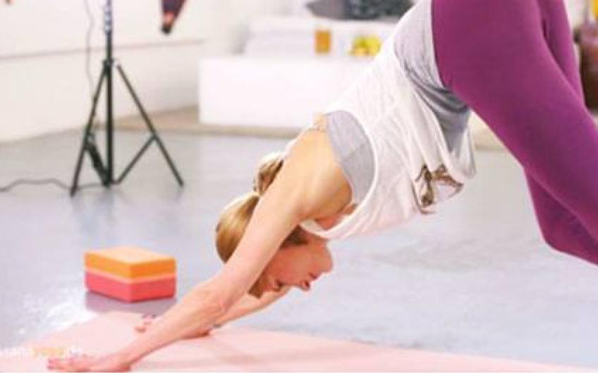 Yoga Online zu Hause praktizieren